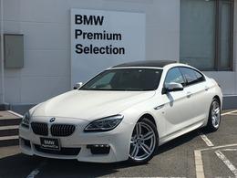 BMW 6シリーズグランクーペ 640i Mスポーツ 1オーナーSR茶革地デジLEDライト純正19AW
