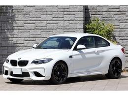 BMW M2クーペ 3.0 6速MT 後期モデル 走行9000km 新車保証付