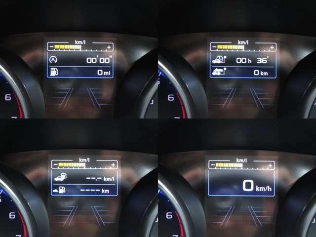 マルチインフォメーションディスプレイに燃費・アイドリングストップ等色々な情報を表示します。