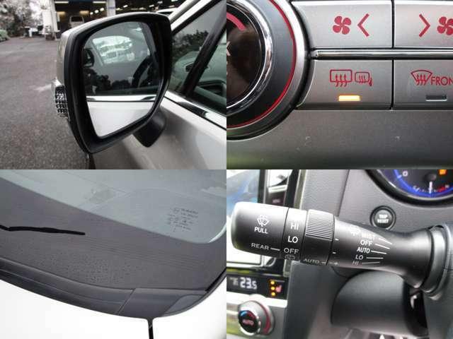 ヒーテッドドアミラー&自動格納ドアミラーの組み合わせで、フロントワイパー凍結防止のフロントワイパーデアイサー付です。 フロントオートワイパーも付いています。