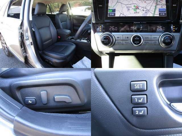 フロントシート シートヒーター付本革パワーシートで、運転席には、メモリー機能が付いています。 シート類も問題無し