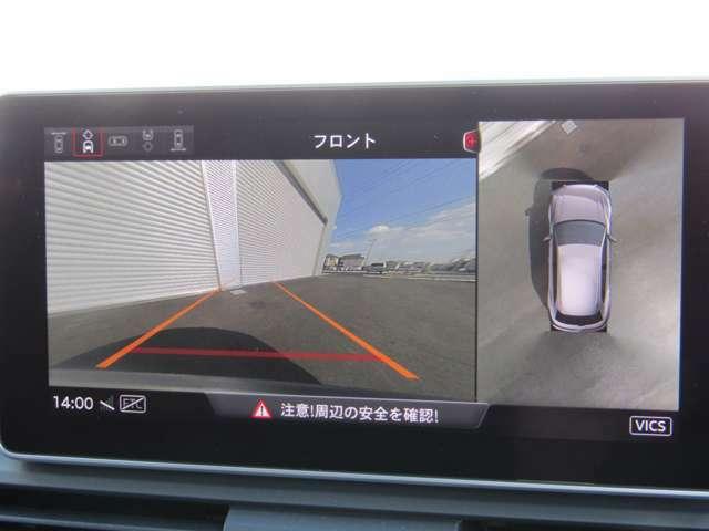 サラウンドカメラと前後のバンパーセンサーで駐車時も安心です