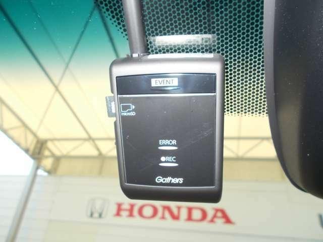 年々、装着率が上昇している【ドライブレコーダー】万が一の時に助かる装備です。