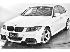 BMW 3シリーズ の中古車 320i Mスポーツパッケージ 兵庫県宝塚市 68.9万円