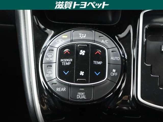 運転席、助手席を個別に温度設定が出来るオートエアコンを装備してます。