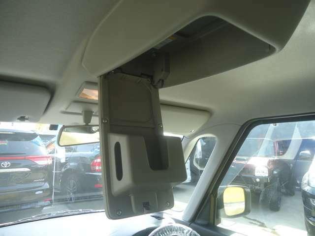 オーバーヘッドコンソールにお荷物 ティッシュペーパーなどを装備できます