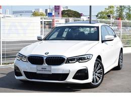 BMW 3シリーズ 320d xドライブ Mスポーツ ディーゼルターボ 4WD 認定中古車全国2年保証付 デモカーアップ