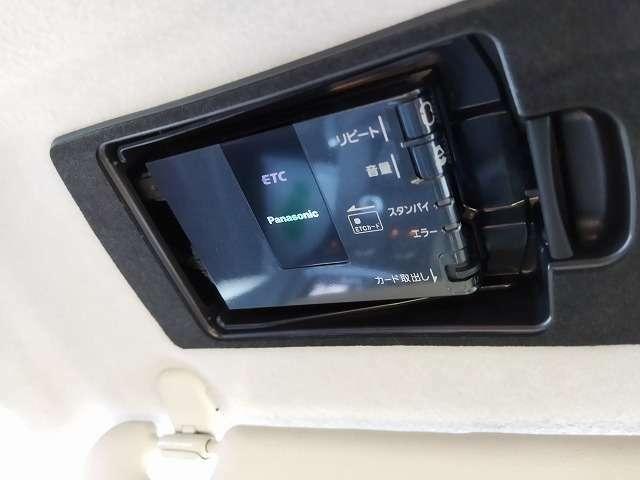 ビルトインETC付き!高速道路での移動に便利ですね!どうせ買うなら付いていた方が良い、需要の高い装備です!
