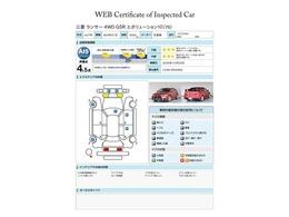 第三者評価機関「AIS社」の車両検査済み!総合評価4.5点(評価点はAISによるS~Rの評価で令和2年12月現在のものです)☆お問合せ番号は40110673です♪