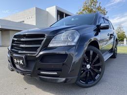 メルセデス・ベンツ GLクラス GL550 4マチック 4WD ARTエアロ ホイール マフラー ナビTV