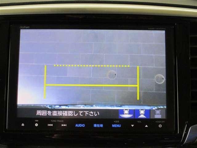 バックドアの真下ってなかなか見えないですよね!この車なら大丈夫♪視点の切替ができるので気になるところも確認できます☆