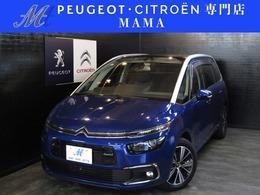 シトロエン グランドC4ピカソ シャイン Peugeot&Citroenプロショップ