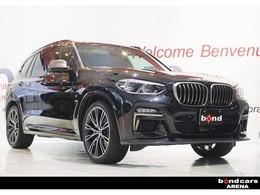 BMW X3 M40i 4WD セレクトパッケージ21インチアルミホイール