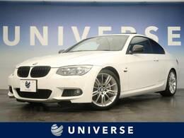 BMW 3シリーズクーペ 335i Mスポーツパッケージ サンルーフ 黒革 シートヒーター 純正ナビ