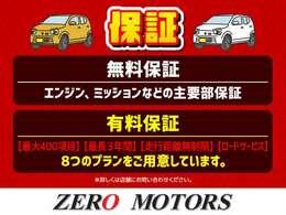【熊谷店】軽自動車専門店!豊富な在庫☆常時店頭在庫120台程♪