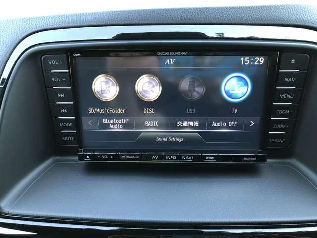 Bluetoothオーディオも接続可能です。(BOSEサウンドシステム搭載)