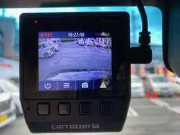 207万画素・フルHD、連続録画&イベント録画機能で大事な瞬間をしっかり残します。さらに、駐車監視機能付き(駐車後約50分間・振動検知&動体検知)