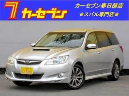 スバル エクシーガ 2.0 GT 4WD スマ-トキ-黒革シ-ト純正ナビ バックカメラ