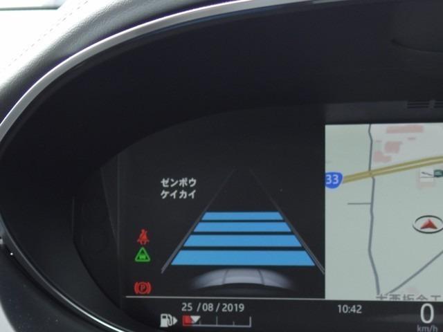 クルーズコントロール時の前方との車両間隔を4段階で設定可能です。