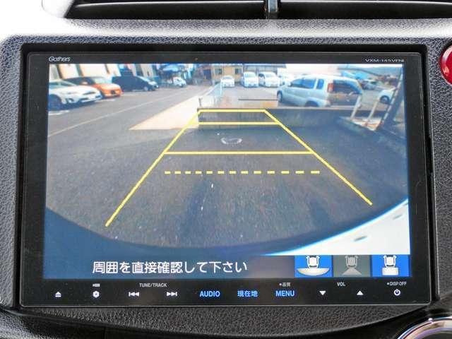☆駐車する際に障害物やお子様など視界を防ぐバックカメラ付き!