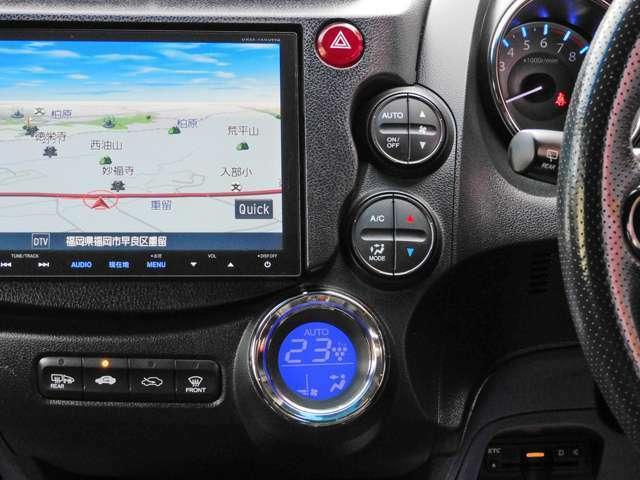 ☆自動で車内温度を調整してくれるオートエアコン!