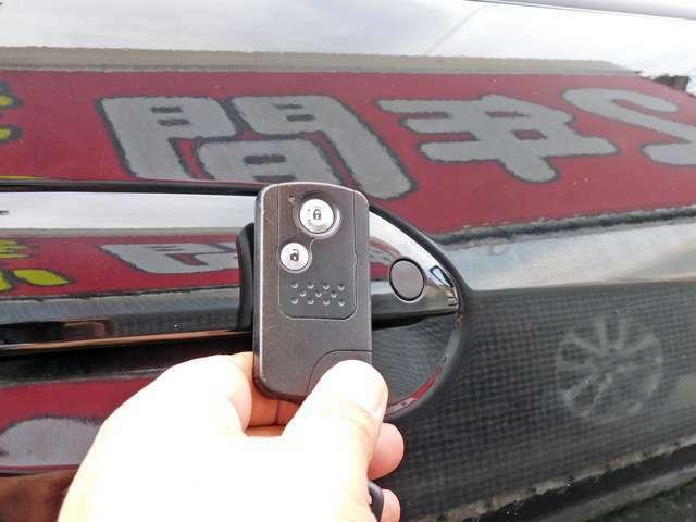 ☆とても便利な携帯するだけでドアの施錠.解除出来るスマートキー!