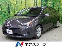 トヨタ プリウス 1.8 S E-Four 4WD 社外ナビ・セーフティセンス
