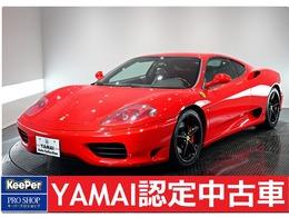 フェラーリ 360モデナ 3.6 MT 正規ディーラー車 黒革 社外マフラー
