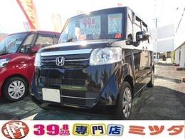 ホンダ N-BOX 660 G Lパッケージ ナビ/バックカメラ 1ヶ月/走行無制限保証付