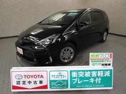 トヨタ プリウスα 1.8 S チューン ブラックII LED 純正アルミ ワンオ-ナ-