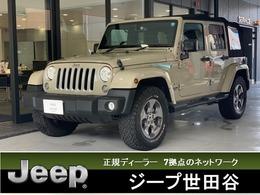 ジープ ラングラー アンリミテッド サハラ メイク マイ ジープ 4WD 認定中古車・1オナ・幌・黒革・ゴビ