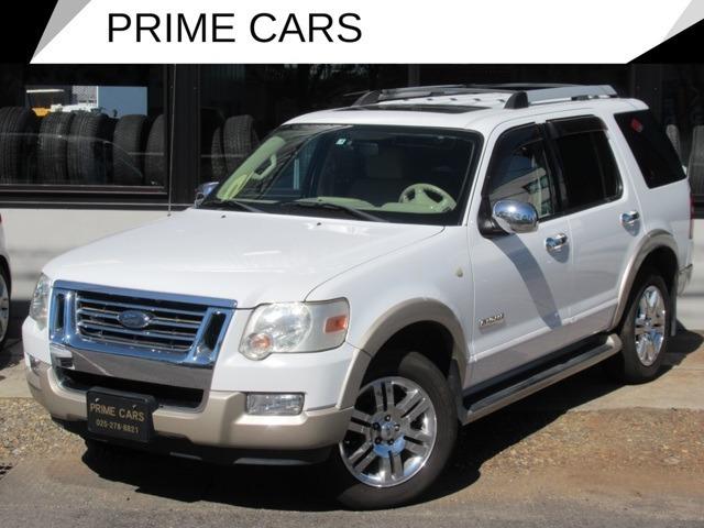 上級グレード「エディーバウアー」!PRIME CARS TEL:025-278-8821