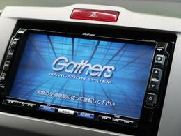 ◆【純正ナビ】使いやすいナビで目的地までしっかり案内してくれます。お車の運転がさらに楽しくなりますね!!