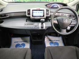 ◆【H23年式フリード入庫いたしました!!!】室内が広く、運転もしやすいお車です!!