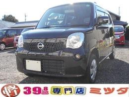 日産 モコ 660 X 純正ナビ 1ヶ月/走行無制限保証付