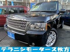 ランドローバー レンジローバーヴォーグ の中古車 5.0 V8 4WD 大阪府枚方市 485.0万円