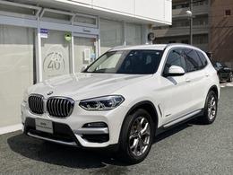 BMW X3 xドライブ20d xライン ディーゼルターボ 4WD ワンオーナー下取車 ドライビングアシスト