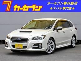 スバル レヴォーグ 1.6 GT アイサイト Sスタイル 4WD 純正ナビ アドバンスドセイフティパッケ-ジ