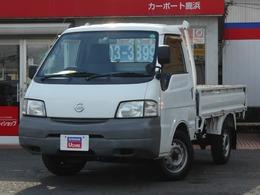 日産 バネットトラック DX シングルタイヤ ワンオーナー エアコン パワステ 寒冷地