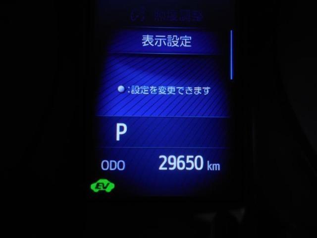 写真撮影時の走行距離です。メーカー、年式を問わず走行距離無制限、1年間の無料保証付き!安心ですね☆☆