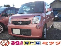 日産 モコ 660 S ナビ 1ヶ月/走行無制限保証付