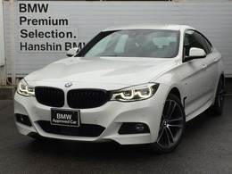 BMW 3シリーズグランツーリスモ 320d xドライブ Mスポーツ ディーゼルターボ 4WD 認定保証後期モデルACCレーンチェンジW