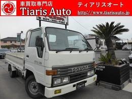 トヨタ ダイナ トラック 5MT エアコン パワステ3人乗 3方開スペア