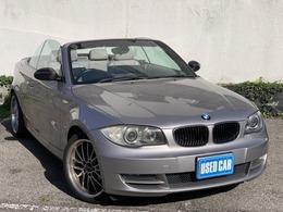 BMW 1シリーズカブリオレ 120i 社外ナビ地デジ・Bカメラ・電動オープン