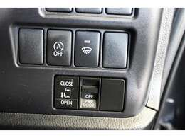 スライドドアを運転席で開け閉め出来ます。お子さんが誤ってドアを開けてしまわない様チャイルドロックも装備されています。