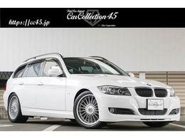 BMWアルピナ D3ツーリング ビターボ 正規D車スマートキー シルバーデコライン
