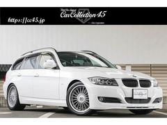 BMWアルピナ D3ツーリング の中古車 ビターボ 愛知県名古屋市港区 258.0万円