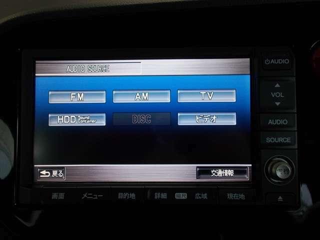 ワンセグTV,サウンドコンテナはCDを再生すれば録音出来ちゃう機能です。