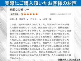 日本全国どこでもご納車可能(離島も実績あり!)