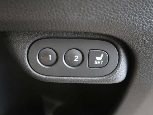 【メモリーシート】ドライバーごとに設定したシート位置を記憶して、ボタン一つで切り替えできる便利な機能!運転する方が複数名いらっしゃるご家庭におすすめです